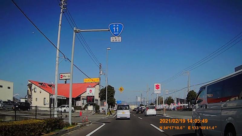 f:id:japan_route:20210606225555j:plain
