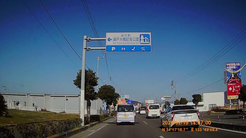 f:id:japan_route:20210606225601j:plain