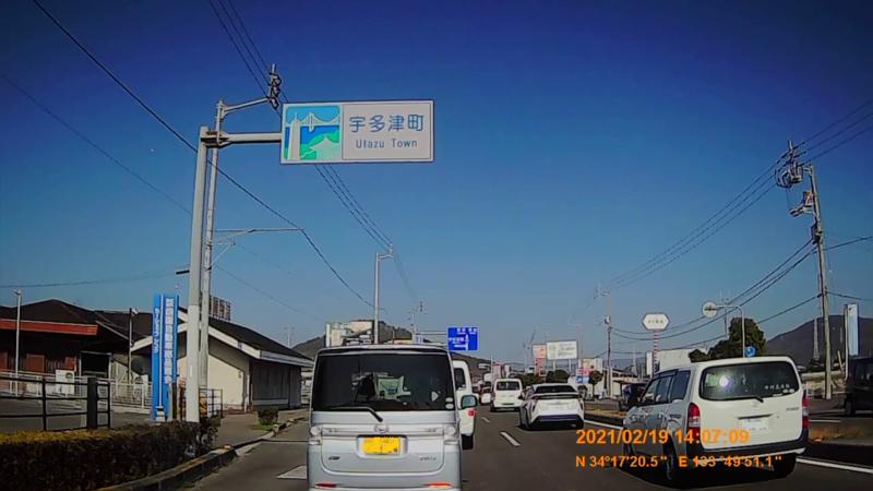 f:id:japan_route:20210606225606j:plain