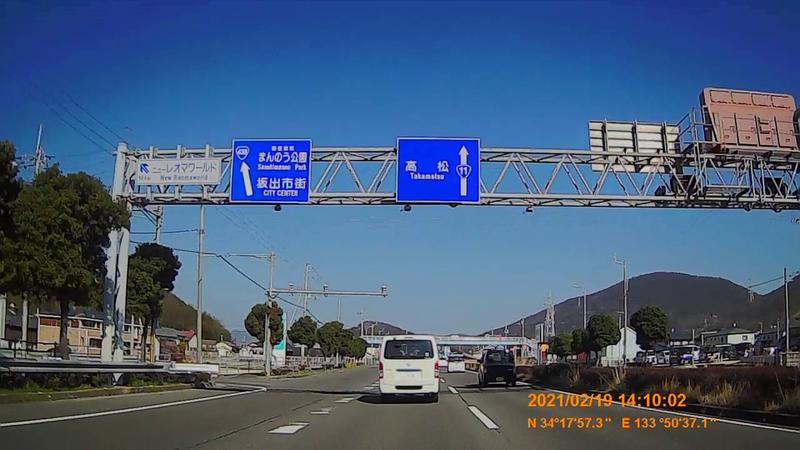 f:id:japan_route:20210606225633j:plain