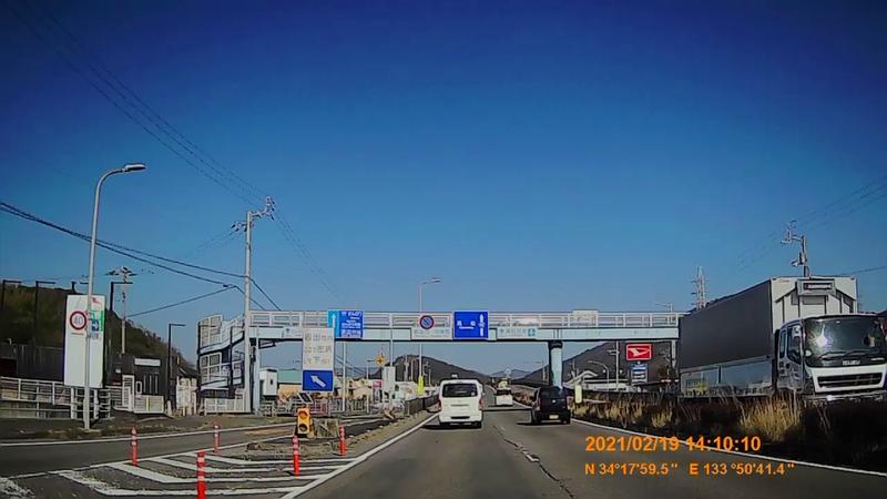 f:id:japan_route:20210606225638j:plain