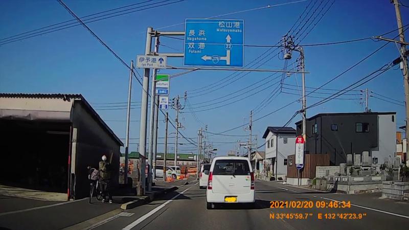 f:id:japan_route:20210623200637j:plain