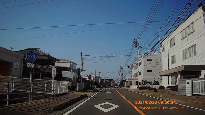 f:id:japan_route:20210623200705j:plain