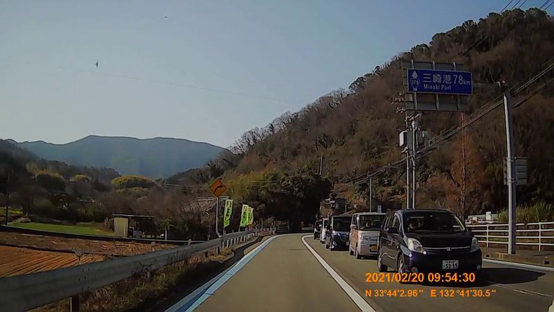 f:id:japan_route:20210623200728j:plain
