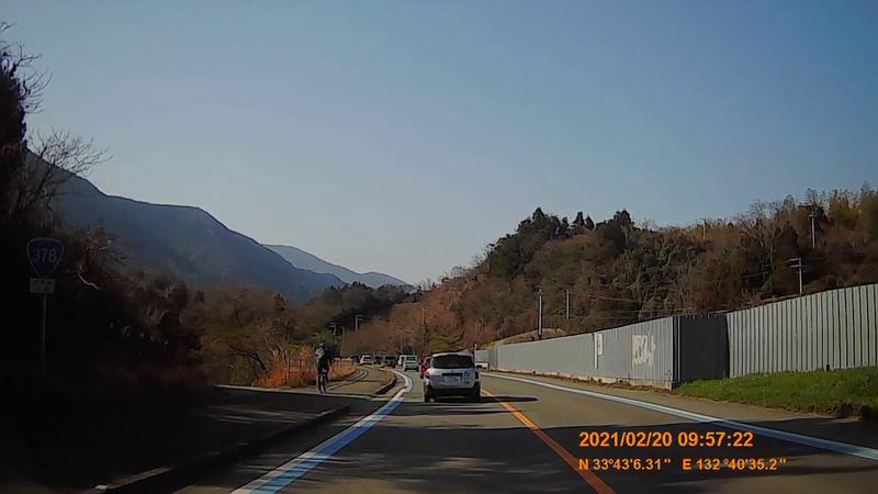 f:id:japan_route:20210623200811j:plain
