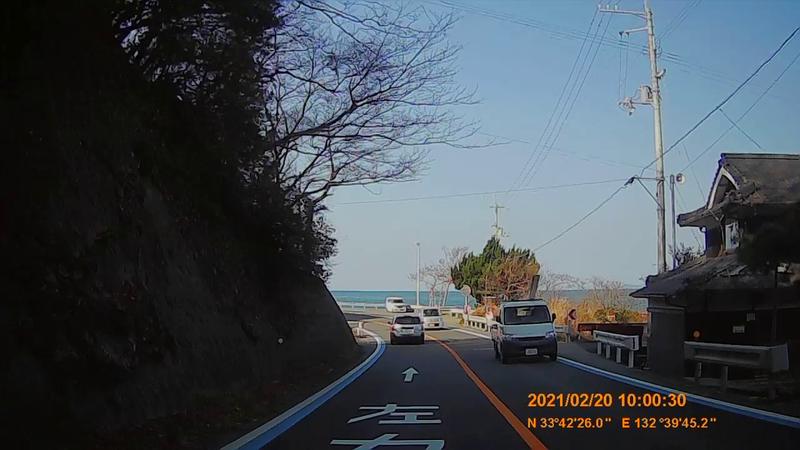f:id:japan_route:20210623200854j:plain