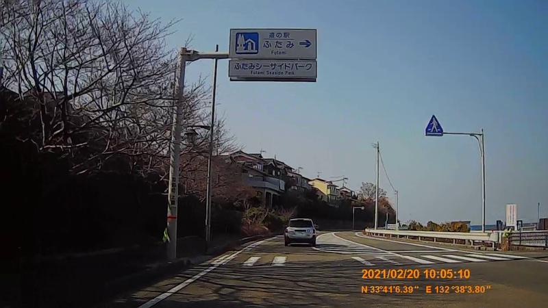 f:id:japan_route:20210623200921j:plain