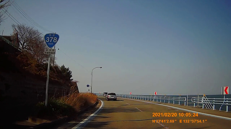 f:id:japan_route:20210623200926j:plain