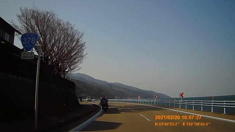 f:id:japan_route:20210623200940j:plain
