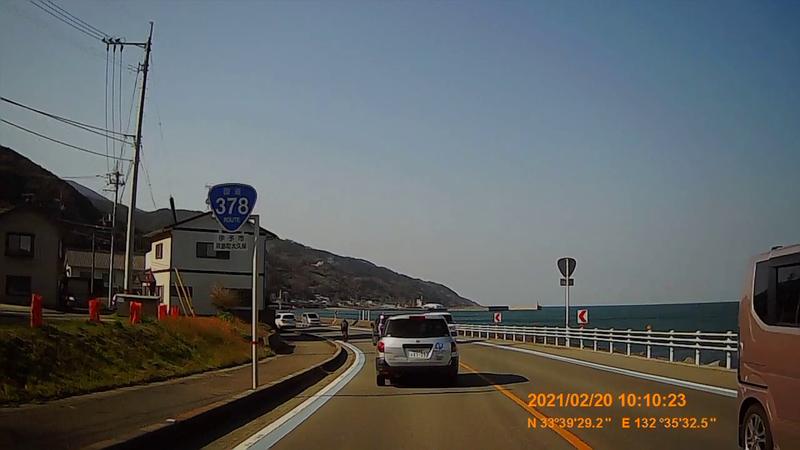 f:id:japan_route:20210623201007j:plain