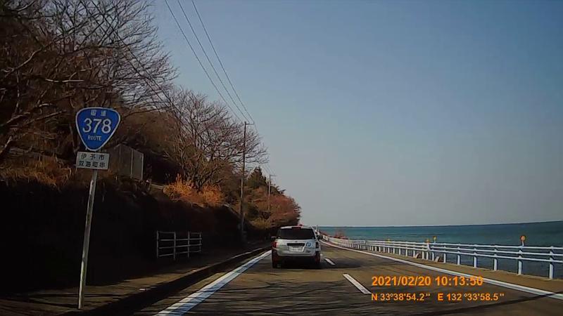 f:id:japan_route:20210623201033j:plain