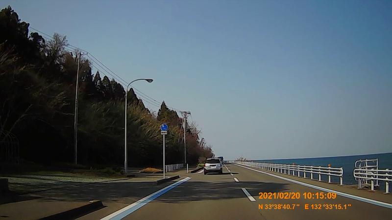 f:id:japan_route:20210623201044j:plain