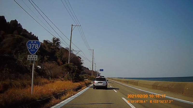 f:id:japan_route:20210623201055j:plain