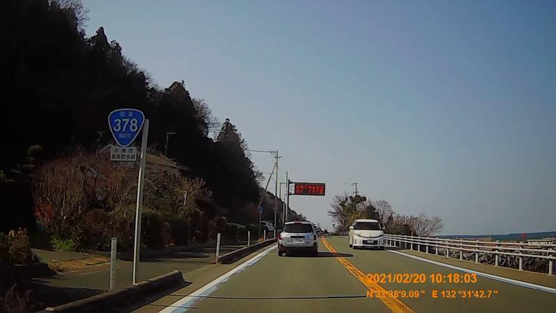 f:id:japan_route:20210623201110j:plain
