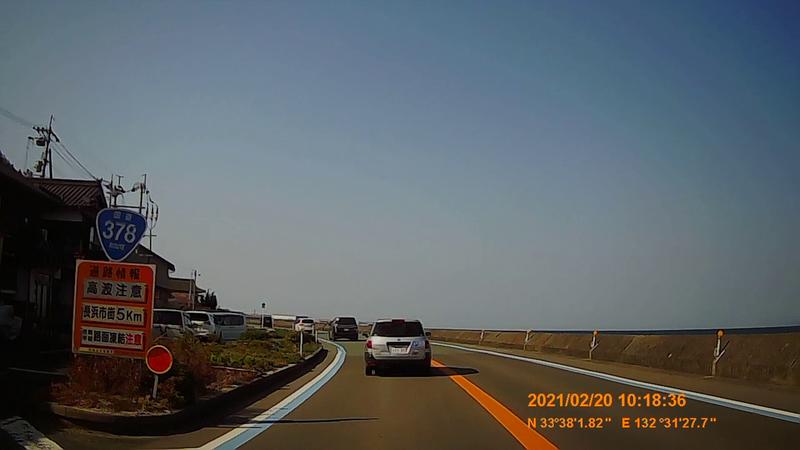 f:id:japan_route:20210623201115j:plain