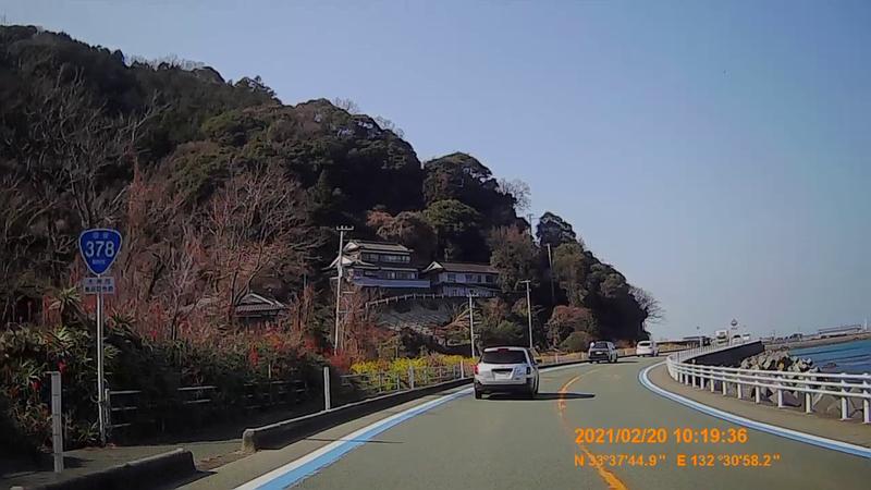 f:id:japan_route:20210623201120j:plain