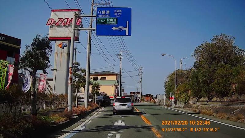 f:id:japan_route:20210623201151j:plain