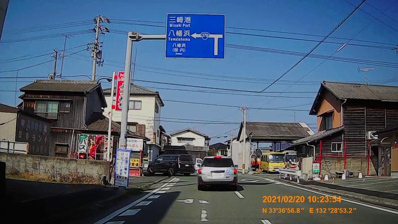 f:id:japan_route:20210623201209j:plain