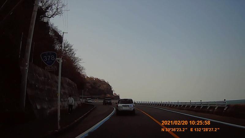 f:id:japan_route:20210623201228j:plain