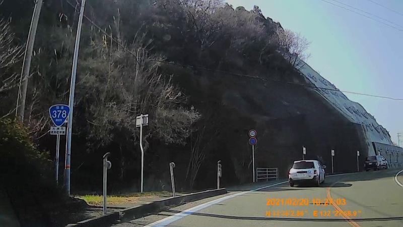 f:id:japan_route:20210623201239j:plain