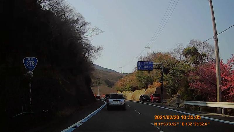 f:id:japan_route:20210623201400j:plain
