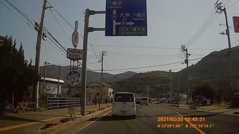 f:id:japan_route:20210623201457j:plain