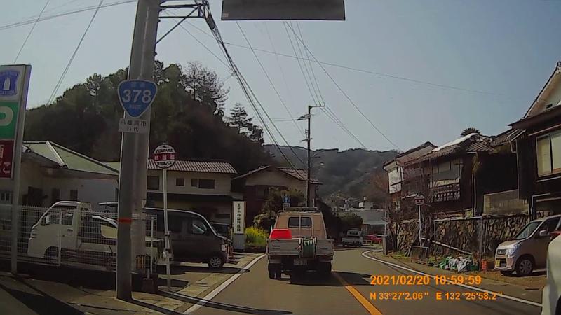 f:id:japan_route:20210623201651j:plain