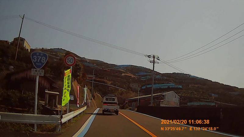 f:id:japan_route:20210623201746j:plain