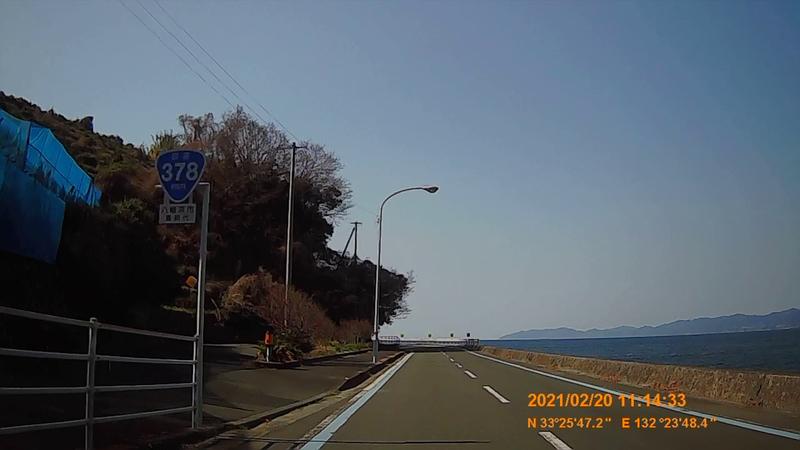 f:id:japan_route:20210623201900j:plain