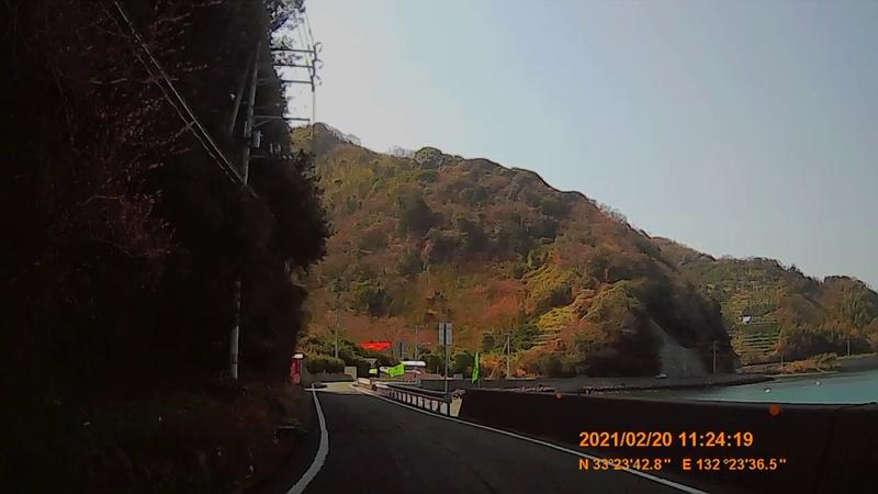 f:id:japan_route:20210623202121j:plain