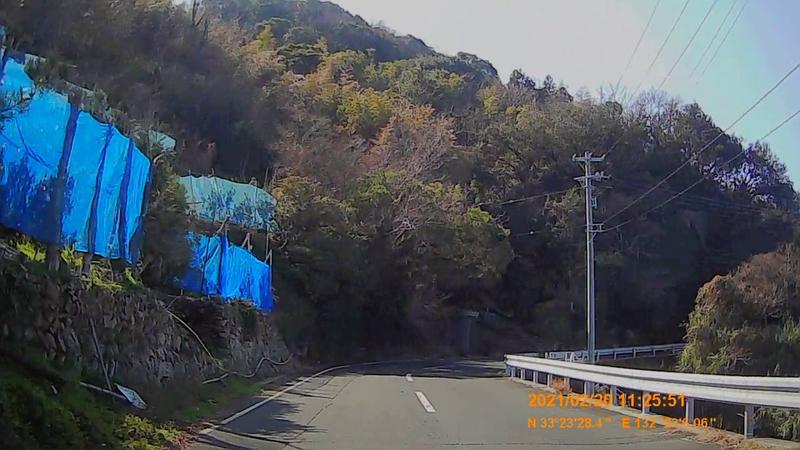 f:id:japan_route:20210623202138j:plain