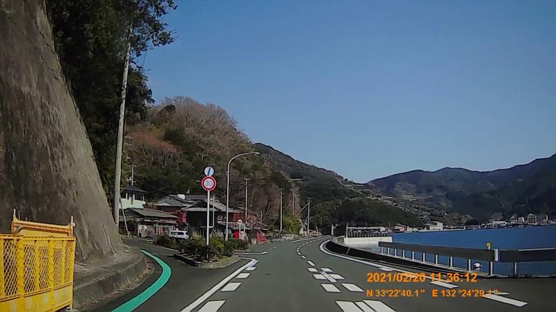 f:id:japan_route:20210623202527j:plain