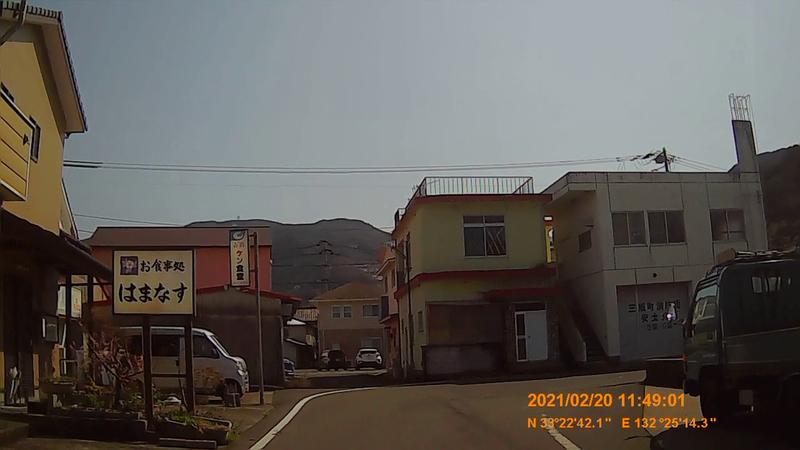 f:id:japan_route:20210623202610j:plain