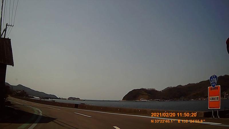 f:id:japan_route:20210623202633j:plain