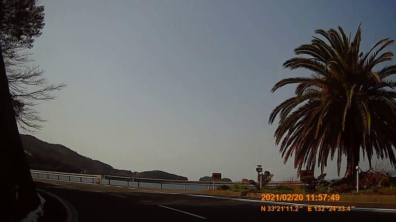 f:id:japan_route:20210623202944j:plain