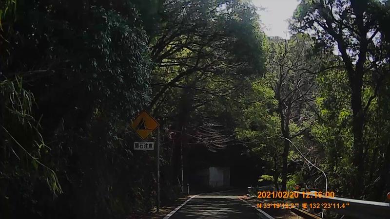 f:id:japan_route:20210623203942j:plain