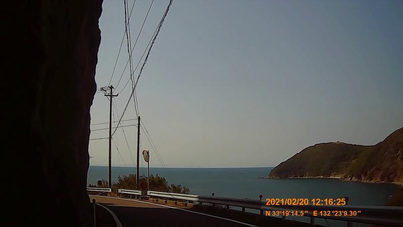 f:id:japan_route:20210623203957j:plain