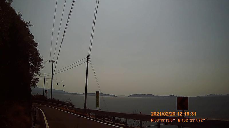 f:id:japan_route:20210623204002j:plain