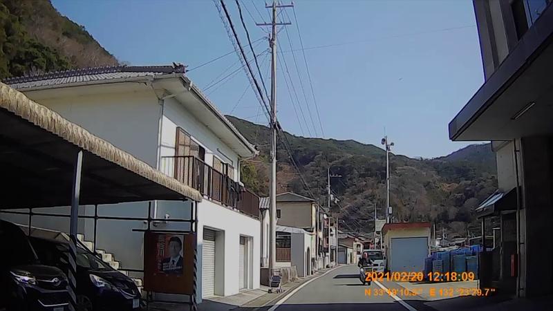 f:id:japan_route:20210623204051j:plain