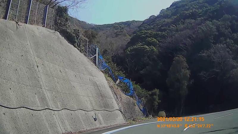 f:id:japan_route:20210623204228j:plain