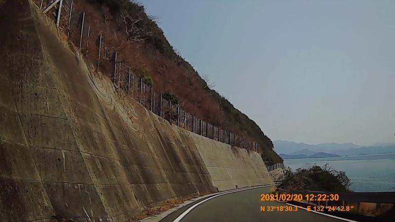 f:id:japan_route:20210623204306j:plain