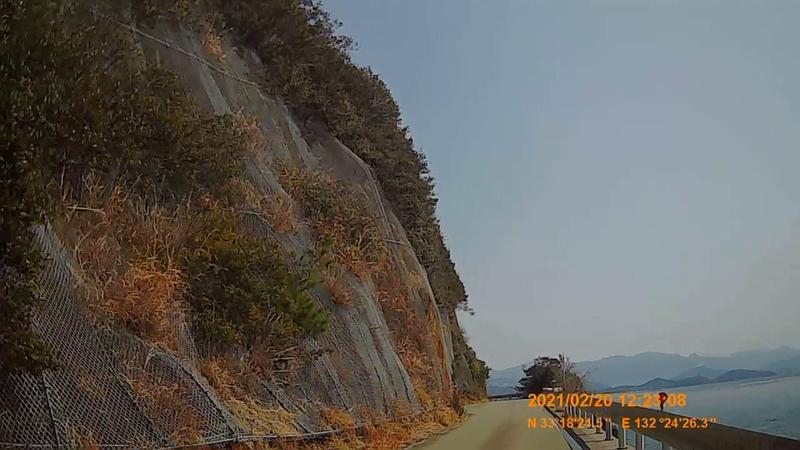 f:id:japan_route:20210623204322j:plain