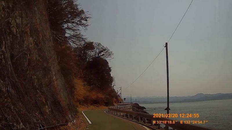 f:id:japan_route:20210623204407j:plain