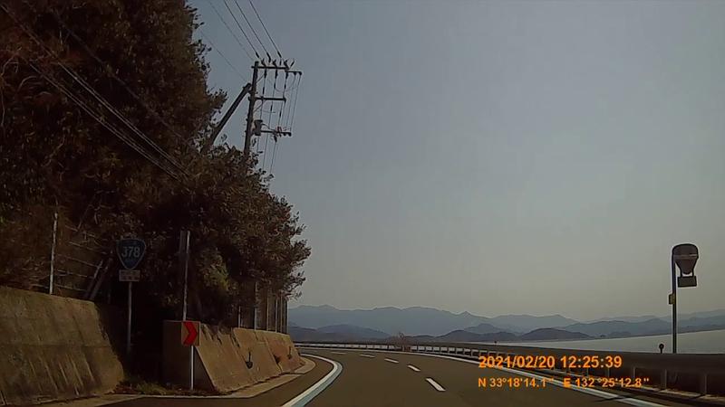 f:id:japan_route:20210623204417j:plain