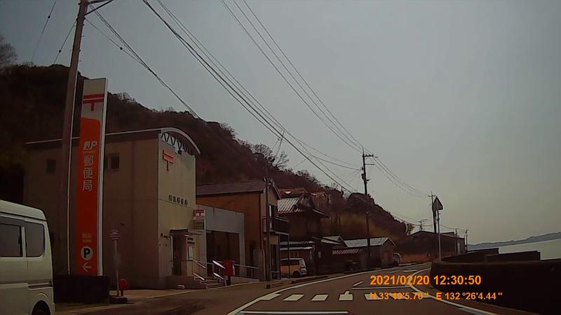 f:id:japan_route:20210623204640j:plain