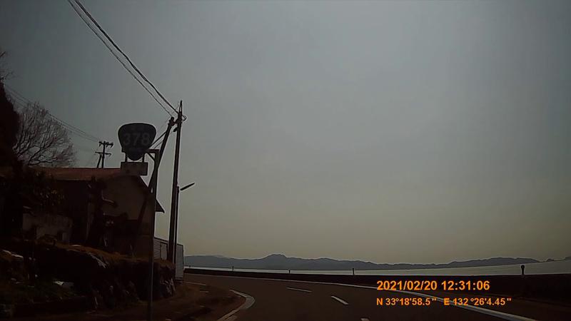 f:id:japan_route:20210623204645j:plain