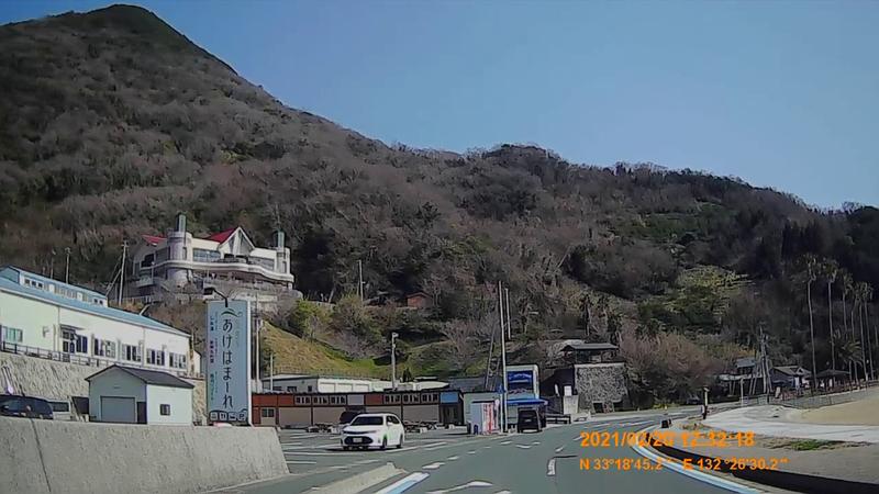 f:id:japan_route:20210623204716j:plain