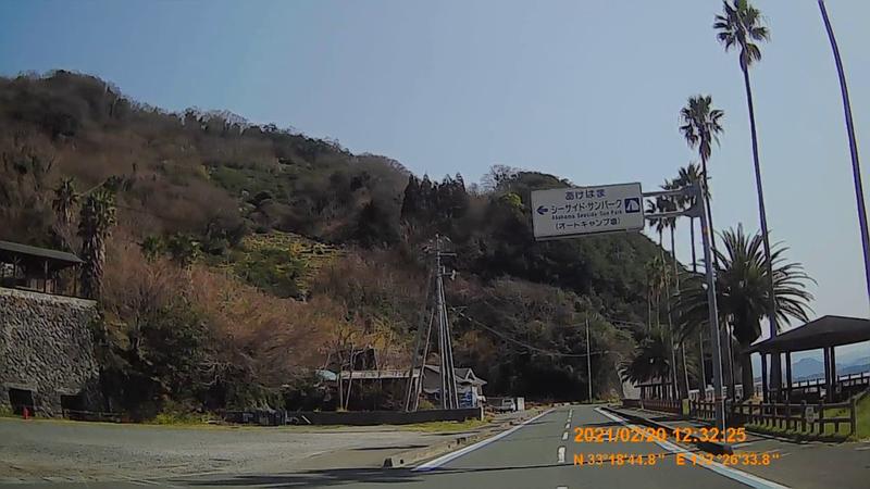 f:id:japan_route:20210623204721j:plain