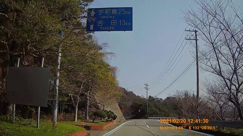 f:id:japan_route:20210623205251j:plain
