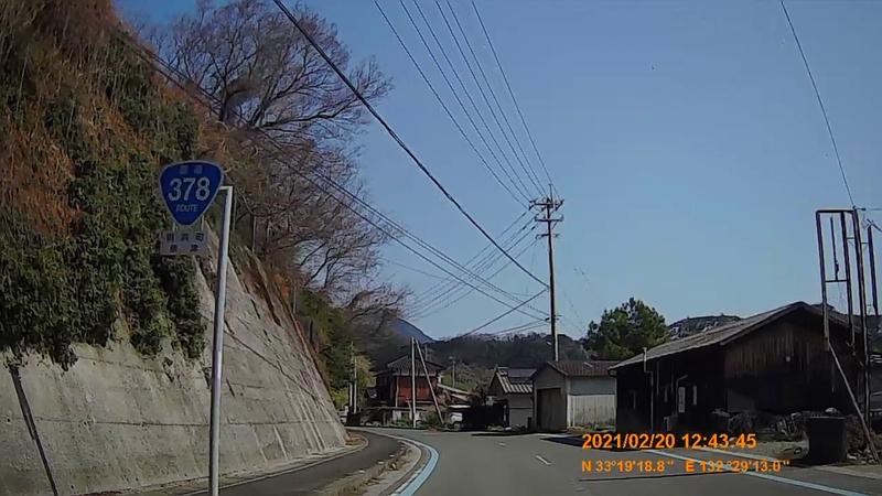 f:id:japan_route:20210623205348j:plain